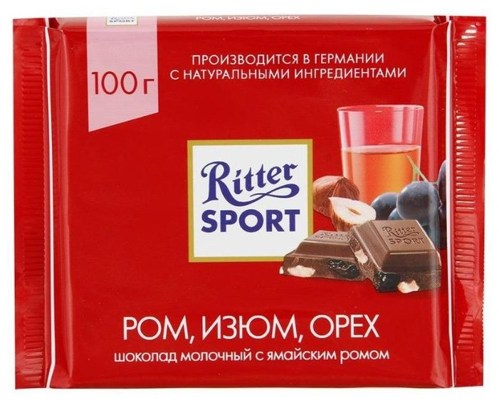 "Шоколад Ritter Sport ""Ром, изюм, орех"" молочный"