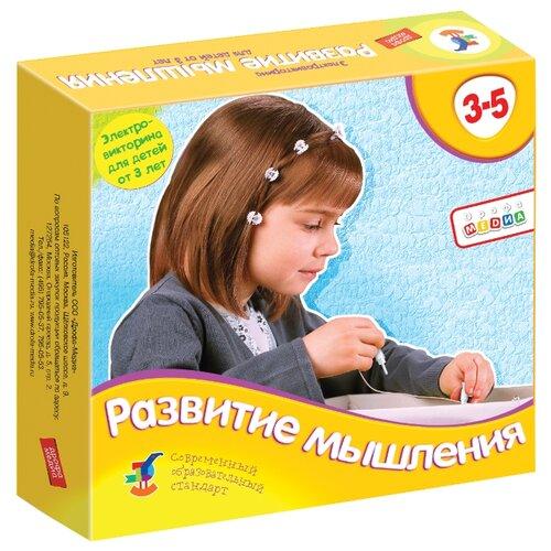 Купить Настольная игра Дрофа-Медиа Электровикторина. Развитие мышления, Настольные игры