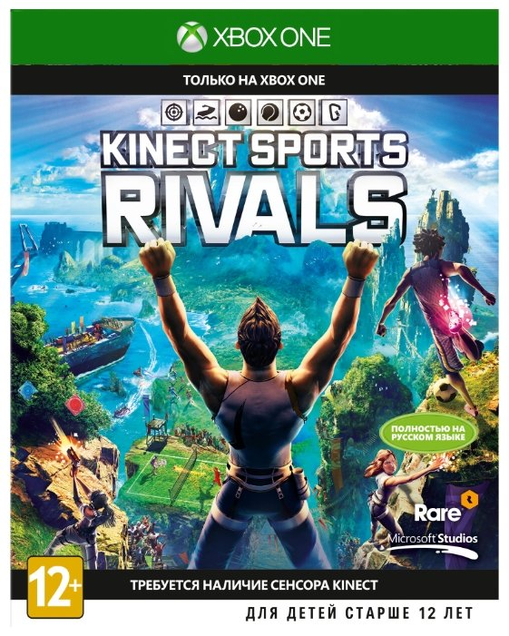Microsoft Kinect Sports Rivals