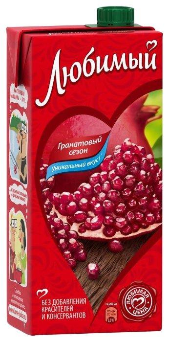 Напиток сокосодержащий Любимый Яблоко-Гранат-Черноплодная рябина с крышкой, без сахара