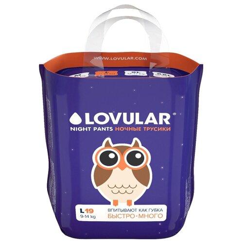 Купить LOVULAR трусики L (9-14 кг) 19 шт., Подгузники