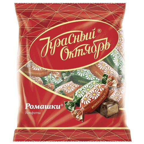 Конфеты Красный Октябрь Ромашки, пакет 250 г конфеты красный октябрь маска пакет 500 г