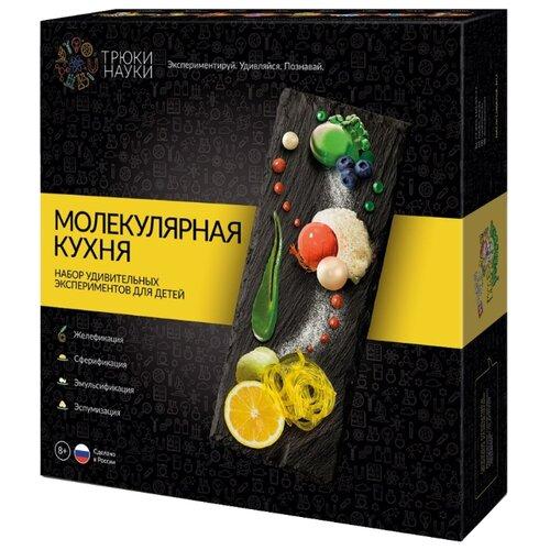 Набор Трюки науки Молекулярная кухня (Z007)Наборы для исследований<br>