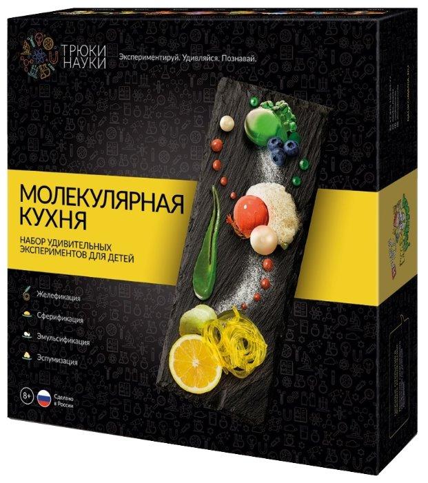 Набор Трюки науки Молекулярная кухня (Z007)