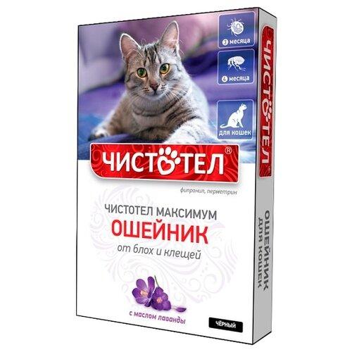 ЧИСТОТЕЛ ошейник от блох и клещей Максимум для кошек, 40 см, черный