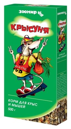 Корм для крыс и мышей Зоомир Крысуня