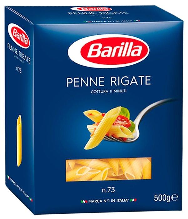 Barilla Макароны Penne Rigate n.73, 500 г
