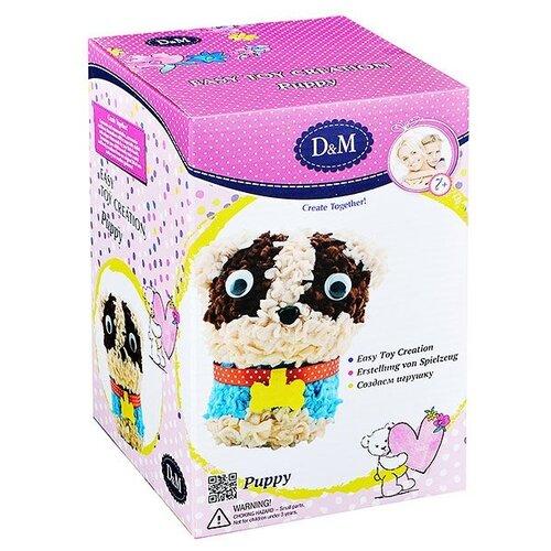Купить D&M Создаем игрушку Щенок (66793) бежевый/коричневый, Изготовление кукол и игрушек