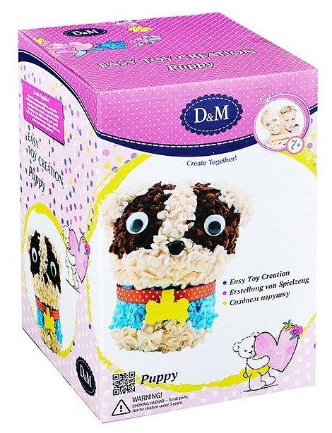 D&M Создаем игрушку Щенок (66793)