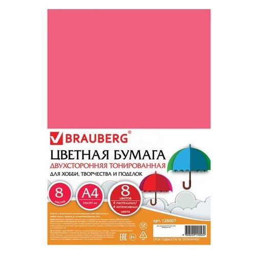 Купить Цветная бумага тонированная в массе BRAUBERG, A4, 8 л., 8 цв. 1 наборов в уп., Цветная бумага и картон