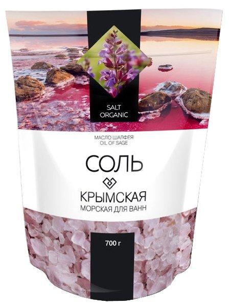Greenfield Крымская розовая соль для ванн Масло шалфея 700 г