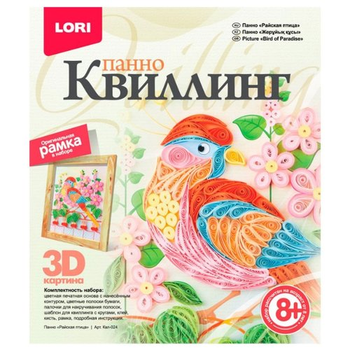 Фото - LORI Набор для квиллинга Райская птица КВЛ-024 розовый/оранжевый/голубой lori набор для квиллинга солнечные цветы квл 001 зеленый оранжевый