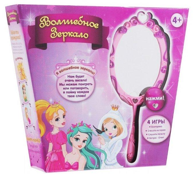Интерактивная развивающая игрушка Zanzoon Волшебное зеркало