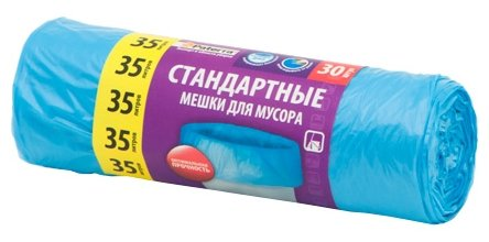 Мешки для мусора Paterra 106-054 35 л (30 шт.)