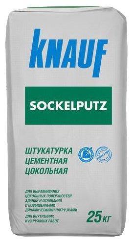Штукатурка KNAUF Sockelputz, 30 кг