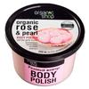 Organic Shop Скраб для тела Розовый жемчуг