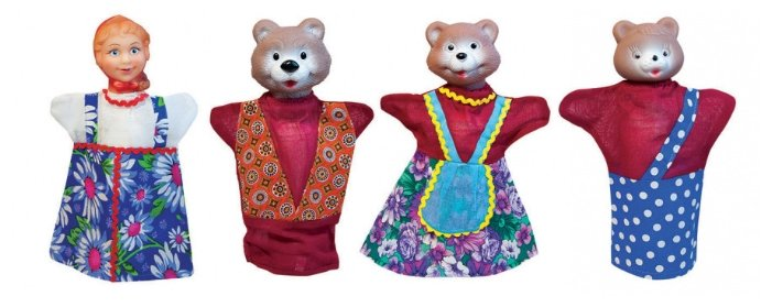 Русский стиль Кукольный театр Три медведя, 11064