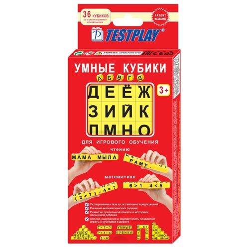Набор букв и цифр TESTPLAY Умные кубики для игрового обучения АБВГД testplay умные кубики тренажер для письма русский язык