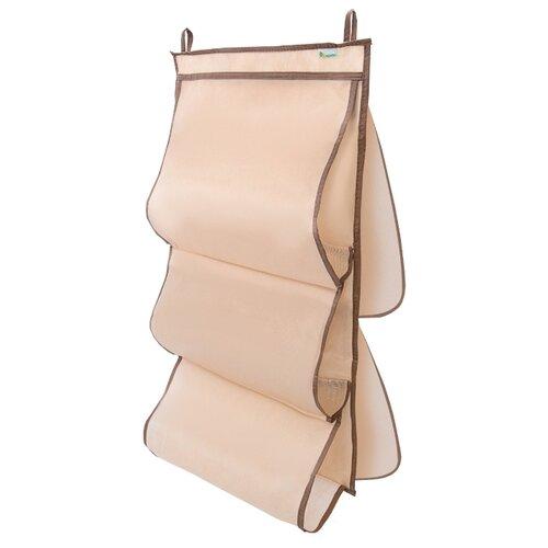 цена HOMSU Органайзер для сумок в шкаф бежевый онлайн в 2017 году