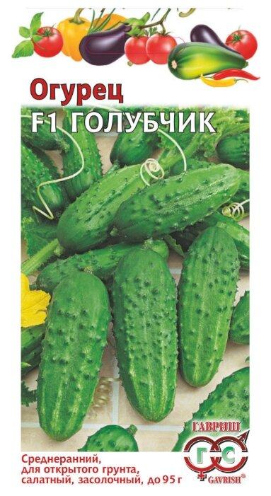 Семена Гавриш Огурец Голубчик F1 10 шт.