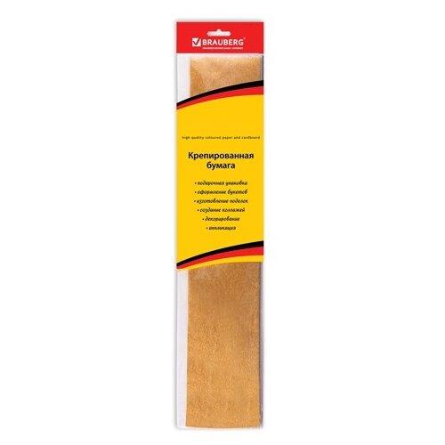 Купить Цветная бумага крепированная металлик BRAUBERG, 50х100 см, 1 л., Цветная бумага и картон