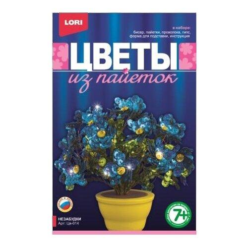 цена на LORI Цветы из пайеток Незабудки Цв-014
