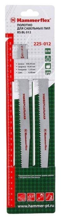 Пильное полотно для сабельной пилы Hammer S1411DF 2 шт.