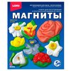 LORI Магниты - Цветочки (М-008)