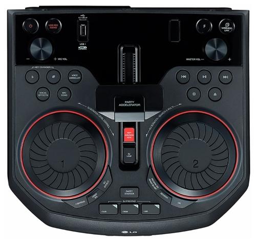 Купить Музыкальный центр LG OK65 по выгодной цене на Яндекс.Маркете 3478e1cb048