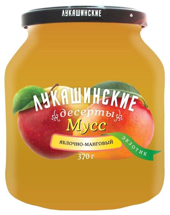 Мусс Лукашинские яблочно-манговый, банка 370 г