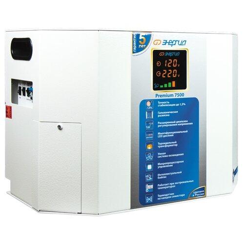 Фото - Стабилизатор напряжения однофазный Энергия Premium 7500 стабилизатор напряжения однофазный энергия classic 7500 5 25 квт