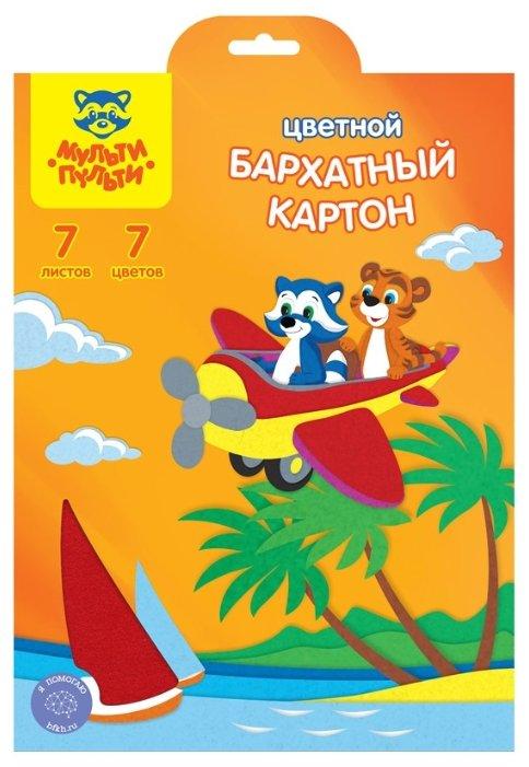 Цветной картон бархатный Мульти-Пульти, A4, 7 л., 7 цв.