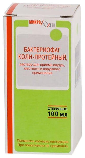 Бактериофаг колипротейный р-р д/вн. приема, местн. и наружн. прим. 100 мл фл. №1