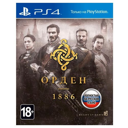 Игра для PlayStation 4 The Order: 1886