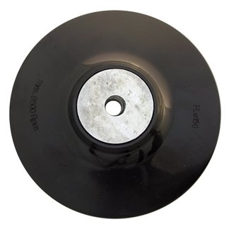 Тарелка для УШМ Archimedes 91574 125 мм 1 шт