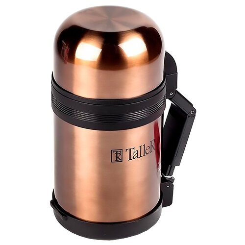 Классический термос Taller Джеральд (0,8 л) коричневый