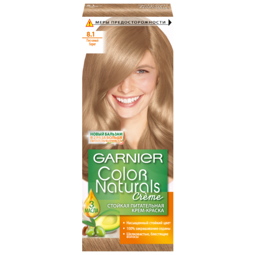 GARNIER Color Naturals стойкая питательная крем-краска для волос, 8.1, Песчаный берегКраска<br>
