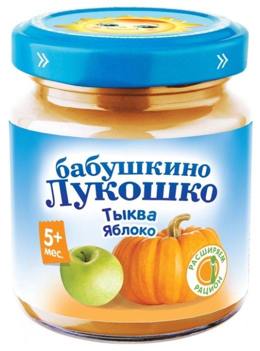 Пюре Бабушкино Лукошко тыква-яблоко (с 5 месяцев) 100 г, 1 шт