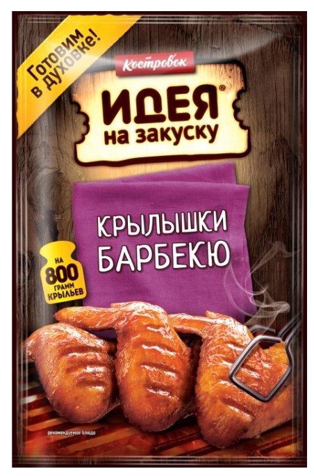 Маринад Костровок Крылышки барбекю, 80 г