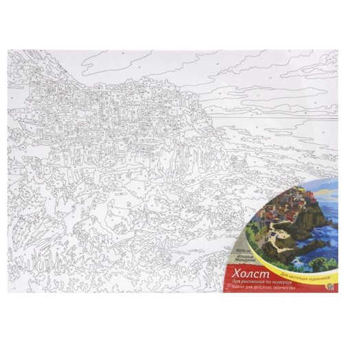 Купить Рыжий кот Картина по номерам Италия. Манарола 30х40 см (Х-5791), Картины по номерам и контурам