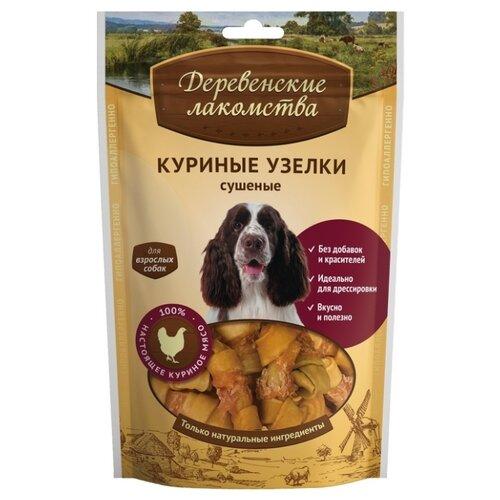 Лакомство для собак Деревенские лакомства Куриные узелки сушеные, 90 г