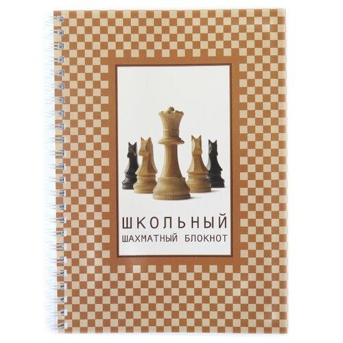 Блокнот Фолиант школьный шахматный А5, 64 листа (БЛШ-9) блокнот мечтай 64 листа
