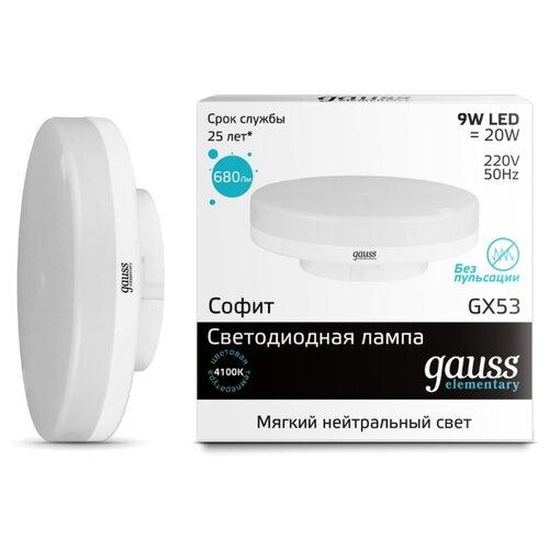 Лампа светодиодная gauss 83829, GX53, GX53, 9Вт лампа светодиодная gauss 83829 gx53 gx53 9вт