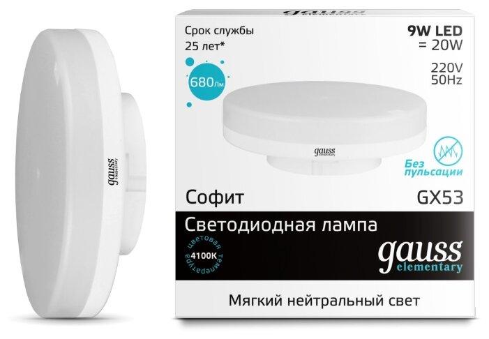 Лампа светодиодная gauss GX53, GX53, 9Вт