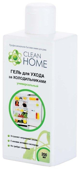 Гель Clean Home для ухода за холодильниками 200 мл