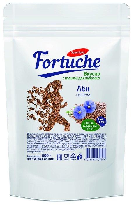 Семена льна Fortuche (ЯБ024017) 500 г