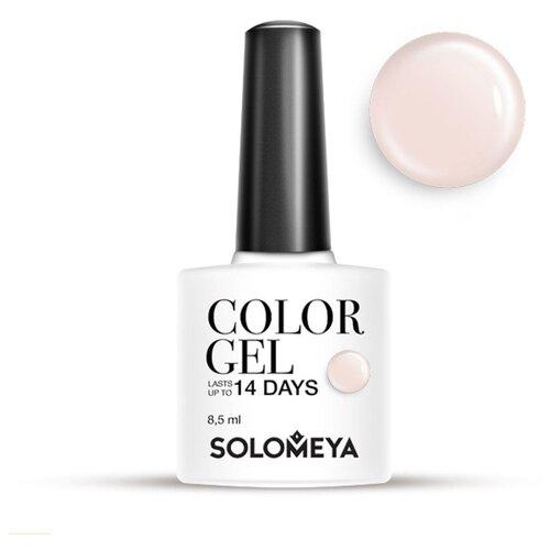 Гель-лак для ногтей Solomeya Color Gel, 8.5 мл, Marshmallow/Зефир 27 зефир и пастила corniche маршмеллоу большие mega marshmallow бело розовые 300 г