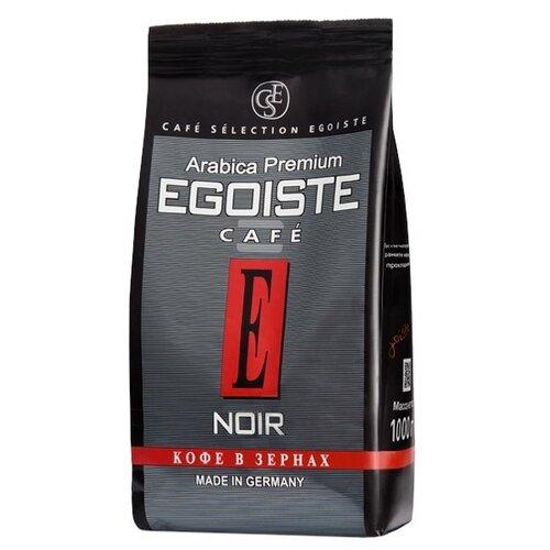 Кофе в зернах Egoiste Noir, арабика, 1000 г кофе растворимый egoiste noir пакет 70 г