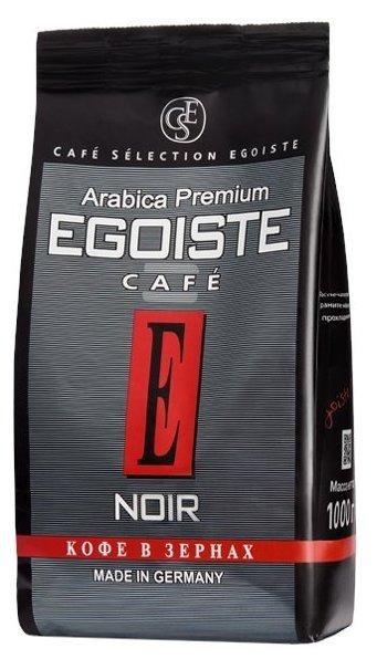 Купить Кофе в зернах Egoiste Noir, арабика, 1000 г по низкой цене с доставкой из Яндекс.Маркета - Классные подарки до 1000 руб