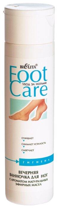 Bielita Вечерняя ванночка для ног Foot care с ароматом натуральных эфирных масел